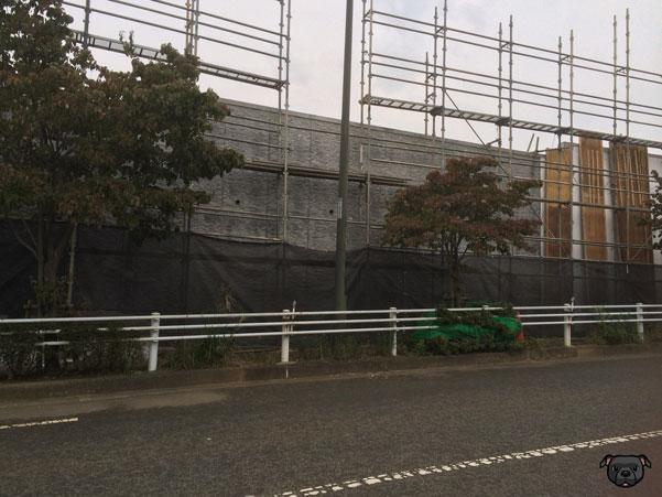 東京都八王子市擁壁