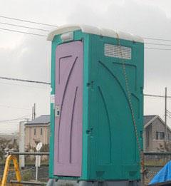 神奈川県綾瀬市